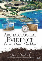 Archaeology Evidence Bible DVD